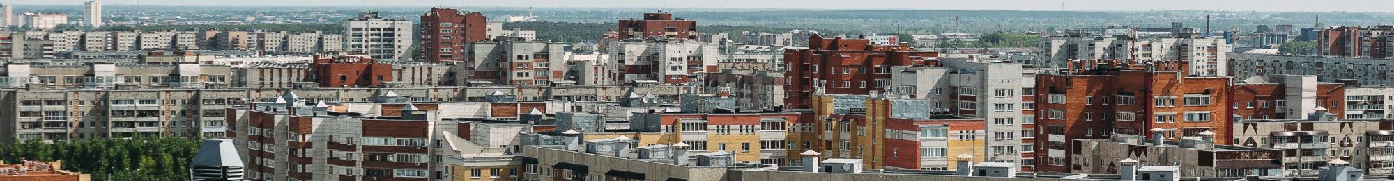 "КОГБУ ""БТИ"" Кадастровая оценка"